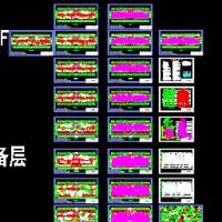 河南某医院内科病房楼给排水设计图(含计算书毕业设计)