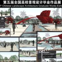 滨水公园景观规划设计毕业设计方案(jpg)