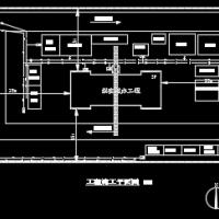 1871平米公司办公楼毕业设计(含计算书,施组,结构图)