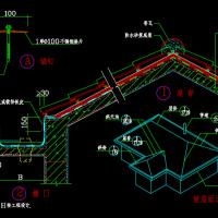 30个坡屋面建筑构造节点详图