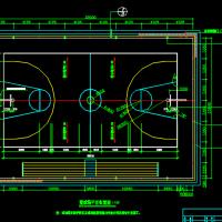 PU篮球场建筑设计施工图