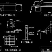 斜拉景观铁索桥设计施工图