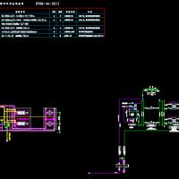 工业产房工业循环冷却水系统图
