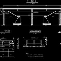 13米跨5米宽钢筋水泥桥梁设计图
