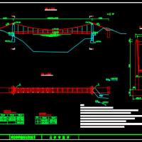 某电站景观吊桥结构设计图纸