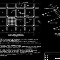 四川GPS2主动防护网加预应力锚索格构框架边坡治理施工图