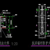 抗浮锚杆结构大样CAD图