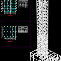 电梯有限责任公司研发中心及电梯试验塔项目图纸