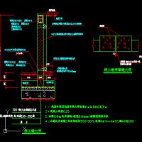 2m高砖砌挡墙设计图