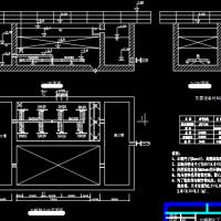 污水处理厂水解酸化池设计详图