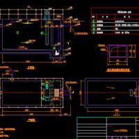 40立方隔油池CAD设计图纸