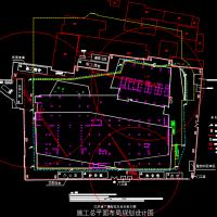 江苏省广播电视总台总部大楼施工总平面设计图