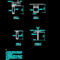 消防挡烟垂壁安装大样图(四种样式)
