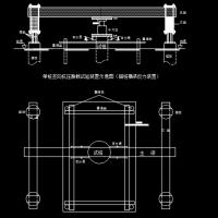 单桩静载锚桩横梁反力装置图