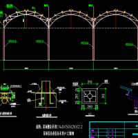 钢结构农业种植大棚结构设计图(屋面阳光板)
