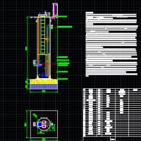 并联一体化雨水泵站CAD施工图(4套)