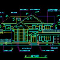 两层别墅工程量计算及清单计价毕业设计(含开题报告、计算书、图纸)