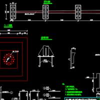 道路标志标牌结构设计CAD图纸