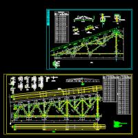 33米跨梯形钢屋架结构设计图