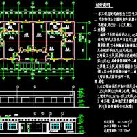 一层管理用房建筑结构及水电施工图