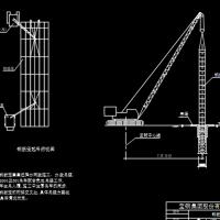 地下连续墙建筑施工详图