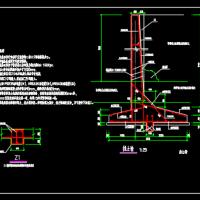 3-4米高钢筋混凝土悬壁式挡土墙施工图