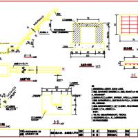 边坡地质灾害治理截水沟沉淀池及急流槽施工图