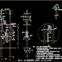 12m双杆柱上变压器杆型图