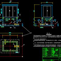 箱变基础及接地网安装CAD图