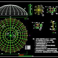 穹顶钢结构CAD图