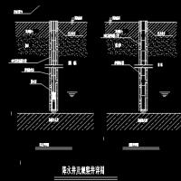 降水井及观察井详图