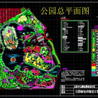 中心公园绿地景观规划详细设计CAD图