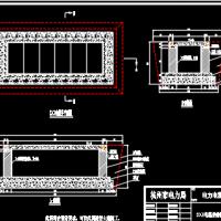 9种不同尺寸标准电缆井施工图纸
