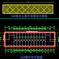 落地式钢管脚手架架设图及施工方案计算书