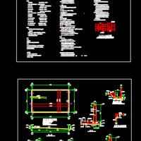 小区游泳池结构设计施工图