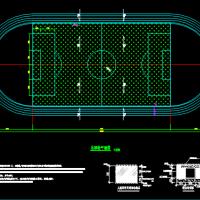 人工草坪足球场设计图