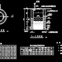 渗水井施工图