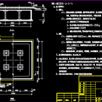 200立方蓄水池结构设计图
