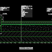 旧砼与沥青路面结构过渡设计图