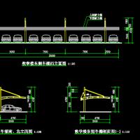 自行车停车棚建设及结构全套图