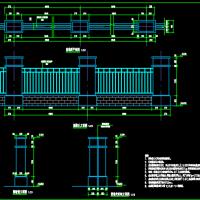 铁艺围墙建筑及结构图纸