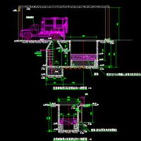 垃圾转运站设计施工图(地埋式)