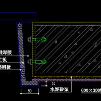 电梯间石材及不锈钢门套节点详图集